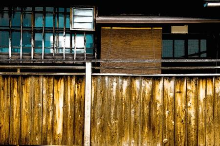 retro: Fence Stock Photo