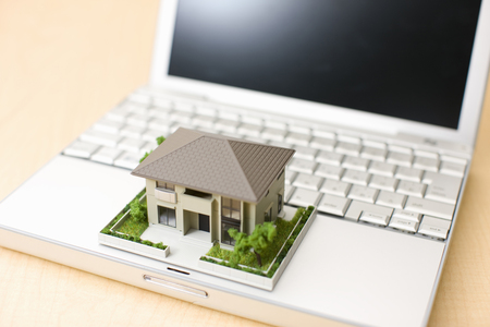 housing search: Ideal home Stock Photo
