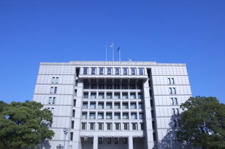 Osaka city hall
