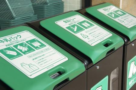 discreto: Algunas Caja discreta de basura en el suelo. Foto de archivo