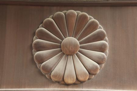 imperial: Imperial emblem