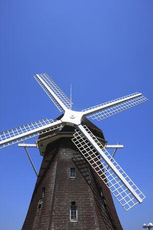 revolve: Windmill