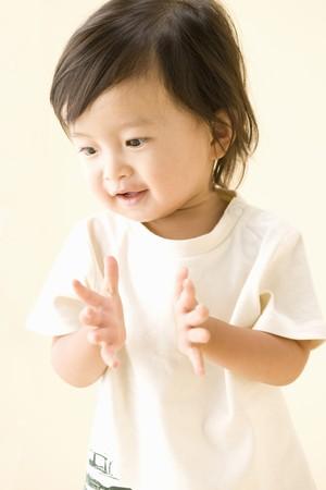 Japanese Baby photo