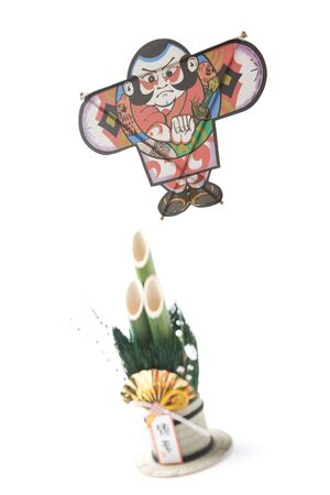 japanes: New Years decorative pive trees