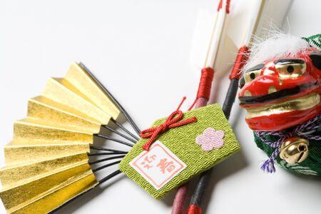 일본 새해의 이미지