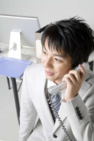 concluded: Japanese office worker Stock Photo