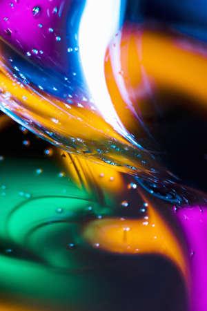 brilliancy: Light Stock Photo