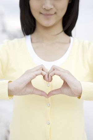 handy: Handy Heart Stock Photo