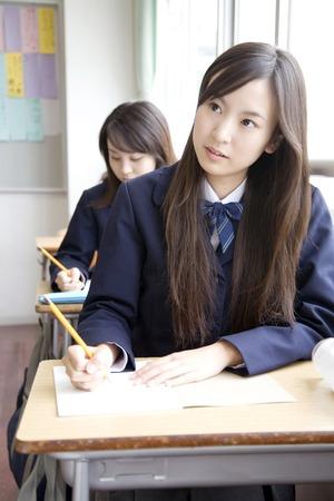 classwork: Take a class high school girls