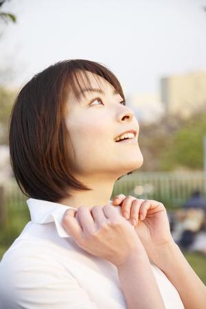 collarin: Las mujeres se soluciona el cuello