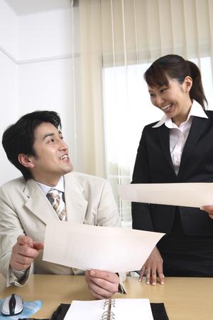 subordinates: Business image