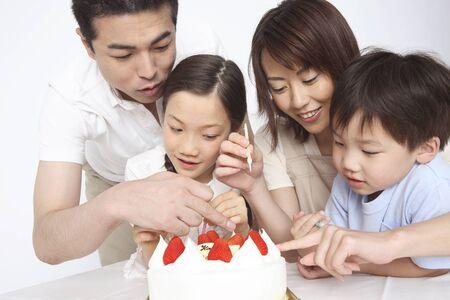 japanese family: Family party