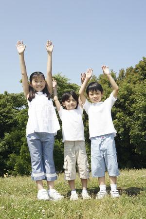 hurray: Children to the cheers Stock Photo