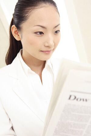 読む新聞ビジネス
