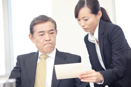 convey: Convey a message secretary