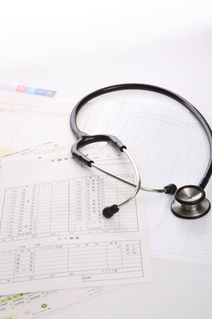 medical record: Stethoscope and medical record