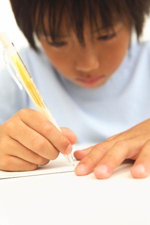 centralised: Boy studying