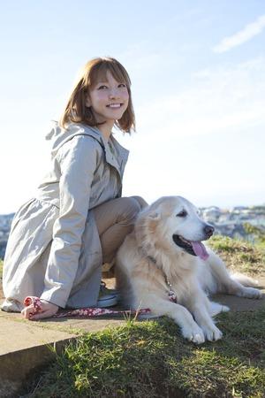 animal woman: Female golden retriever with a smile Stock Photo