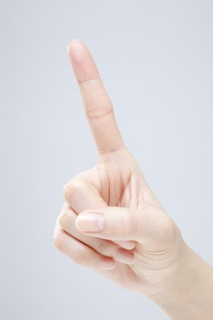 One finger.