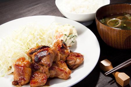 teriyaki: Teriyaki set meal Stock Photo