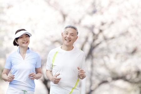 salud y deporte: Pareja trotar Superior