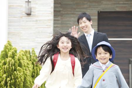 kindy: Parent-child entrance