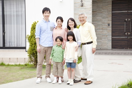 asian old man: Of large families smile