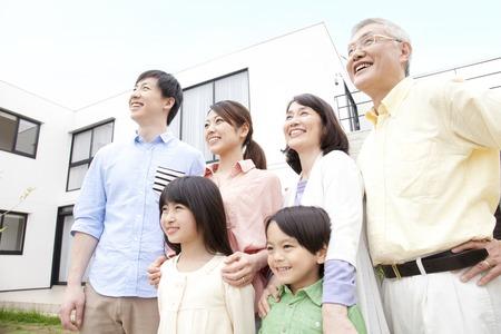 Z velké rodiny úsměv