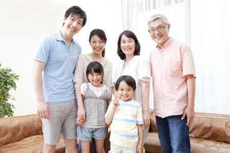 japanese family: Of large families smile