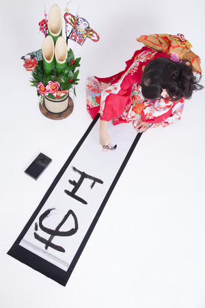 seven persons: Baby girl kizome a furisode Stock Photo