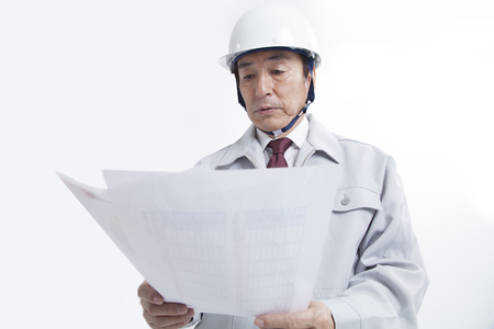 site: Site Manager View article Stock Photo