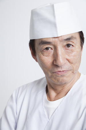 Chef smiling