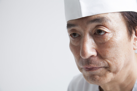 Chef of serious look
