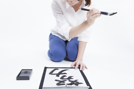 The calligraphy Lady