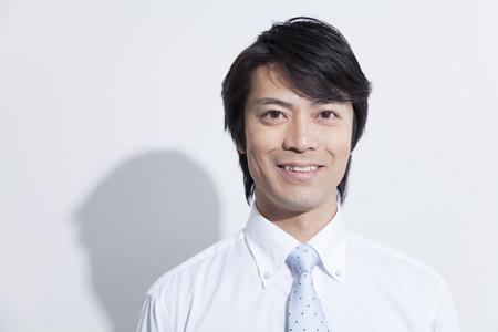 Smiling businessman photo