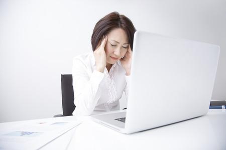 suppress: Businesswoman to suppress the head