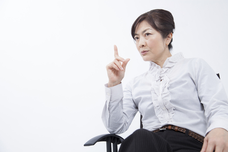 reproach: Businesswoman which refers to the finger