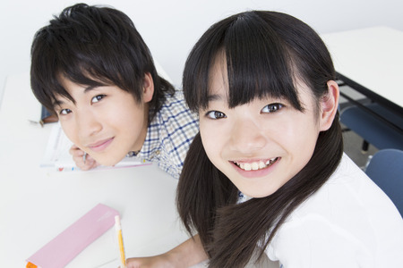 elementary school: Elementary school students attend classes