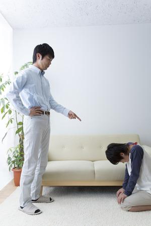 reprimand: Father reprimand the son