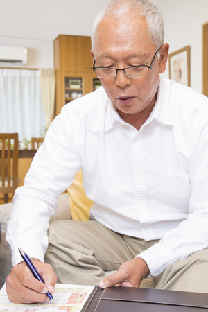 the elderly residence: Senior men who sign the document