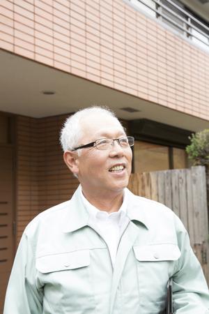 the elderly residence: Smile engineering clerk
