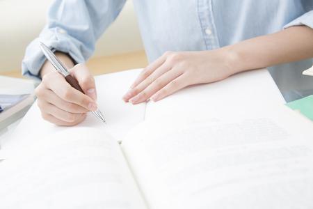 Women to study at hand