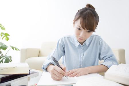 Women-Studie