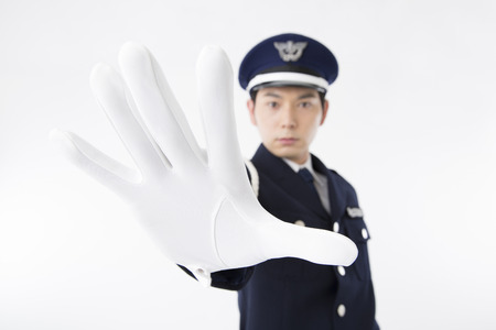 hand guards: Security guards to holding the hand