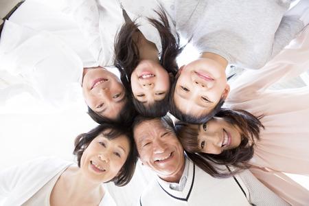 Trois familles de génération de sourire Banque d'images - 47152639