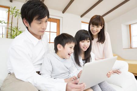 japonais: Famille Voir Notebook PC
