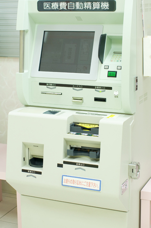 expenses: Medical expenses automatic adjustment machine