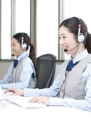 outbound: Call Center operator