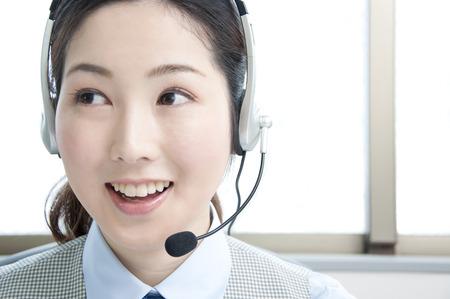 winder: Call Center operator