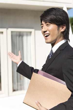 introduced: Businessman to the property introduced
